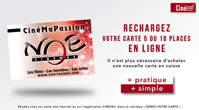 rechargez en ligne votre carte Cinemapassion !