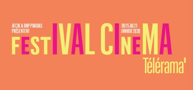 du 15 au 21 janvier 2019 : FESTIVAL TELERAMA