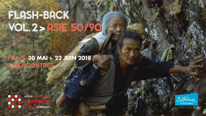 jusqu'au 22 juin FLASH-BACK #2 ASIE 50/90