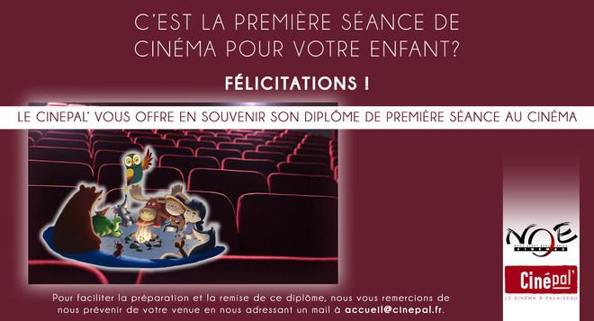 C'est la première séance de cinéma de votre enfant ...